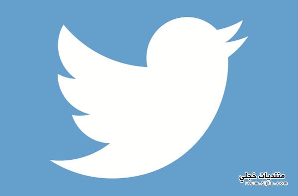 طريقة حساب تويتر الجوال