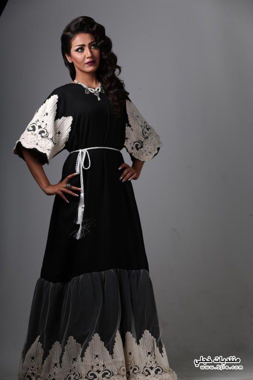 لينا السلطان 2016