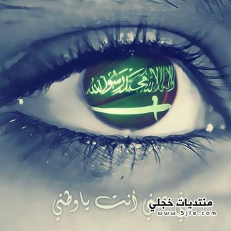 كلام جميل السعوديه