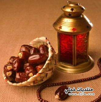 رمزيات واتس رمضان 2016