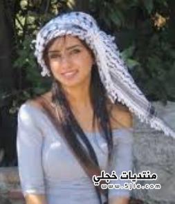 بنات فلسطينية 2017