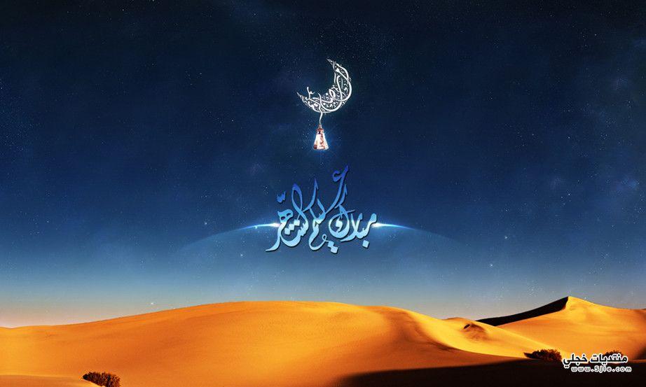بطاقات واتس رمضان 2016