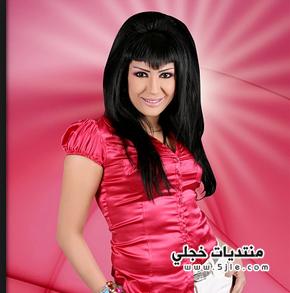 فاطمة عبدالرحيم 2017