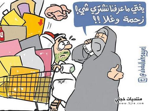 كاريكاتير رمضان 2017