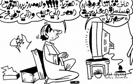 كاريكاتير رمضان 2018