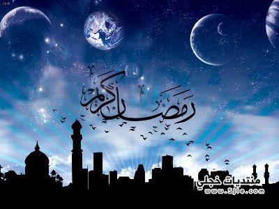 عبارات روعه رمضان