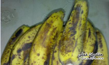 طريقة تفريز الموز