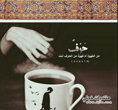 بيسيات قهوة