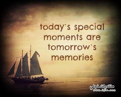 عبارات الذكريات