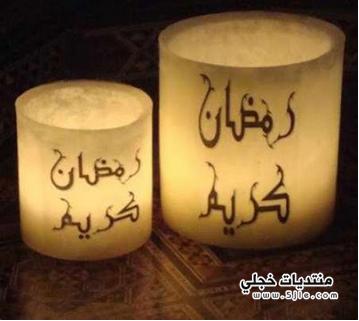 اجمل رمزيات رمضانية