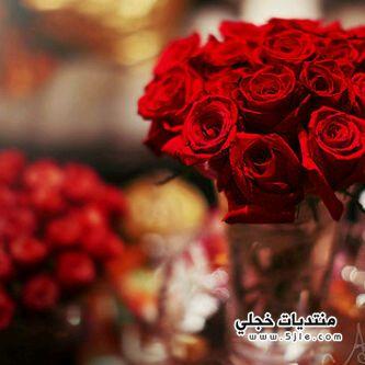 بيسيات الورد