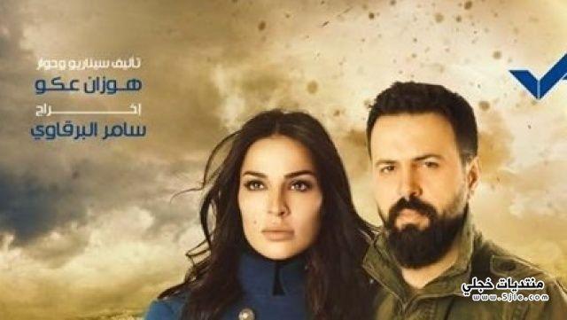 مسلسل الهيبة رمضان 2017