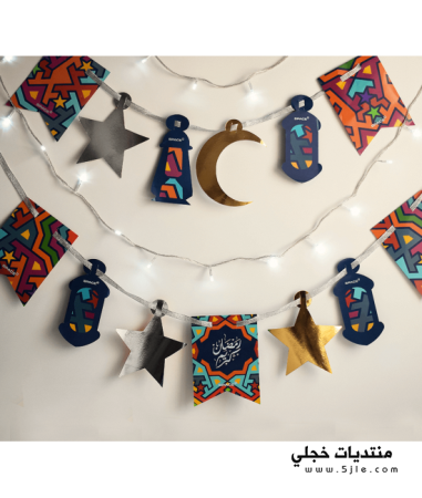 رسائل هدايا رمضانية