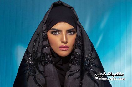 سارة الودعاني برنامج رمضان 2018