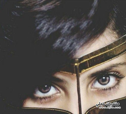 عيون خليجية 2018