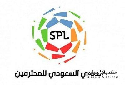 دوري النجوم السعودي