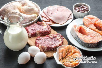 رجيم البروتين رمضان