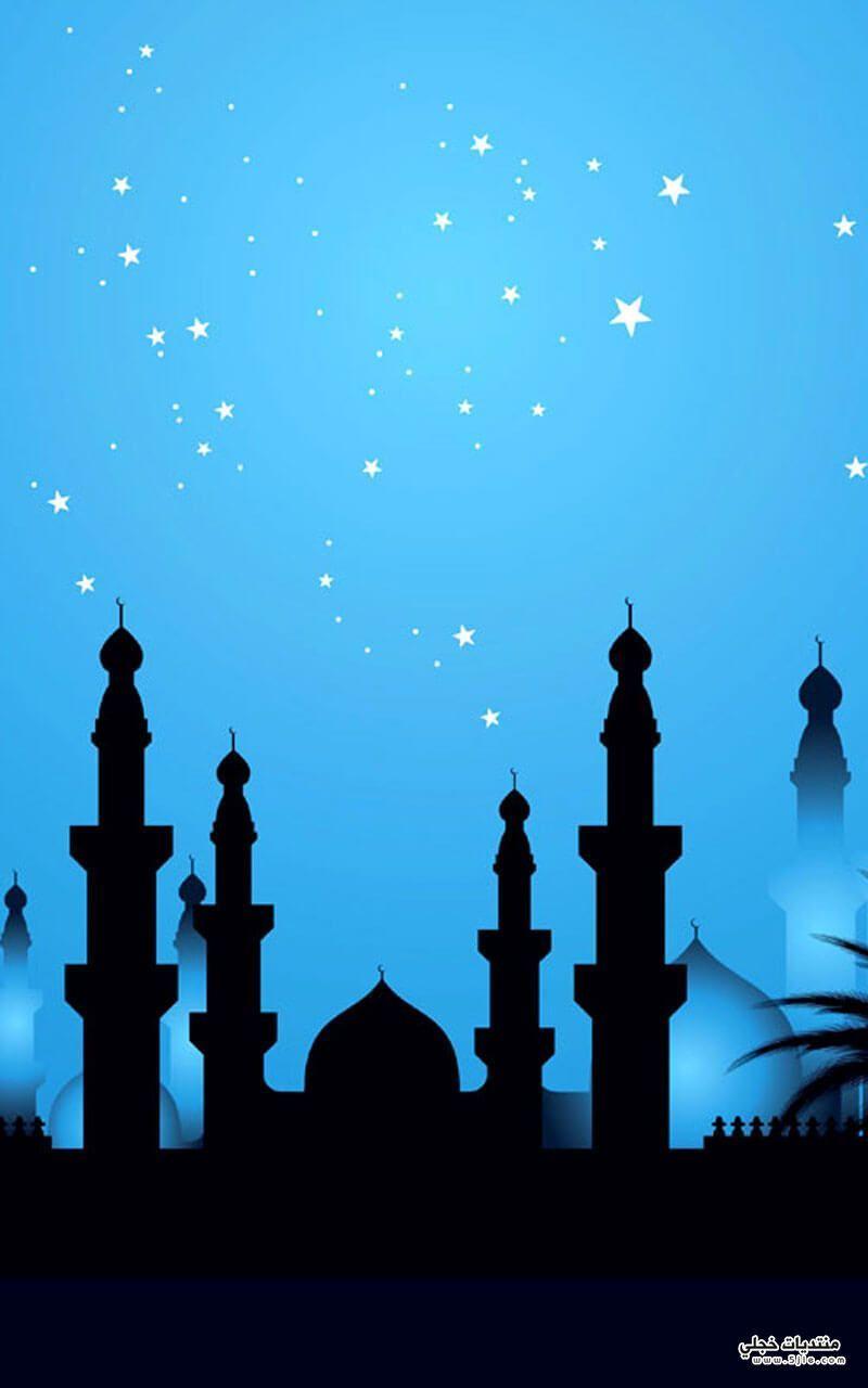 اجمل خلفيات الموبايل بمناسبه رمضان