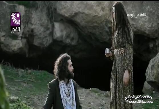 مسلسل حارس القدس الحلقة