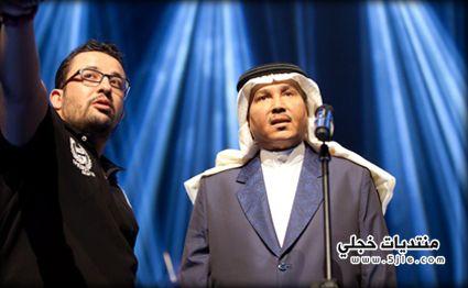 محمد عبده ينهي تصوير البومة
