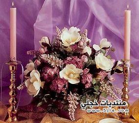 رومانسيه الزهور المنزل 2014 رومانسيه