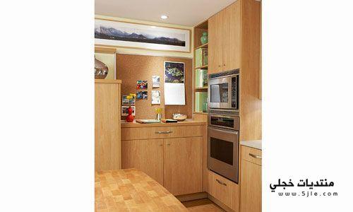 ترتيب المطابخ الصغيرة رمضان 2013