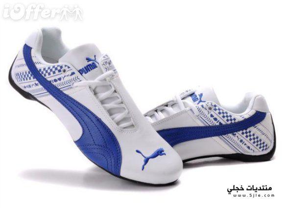 مجموعة شوزات رياضية للشباب احذية