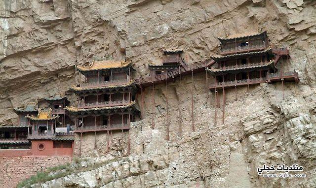 الجبال المقدسة بالصين 2015 الجبال