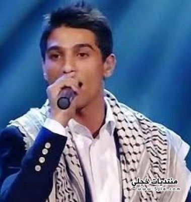محمد عساف يعتذر جمهوره ويودعهم
