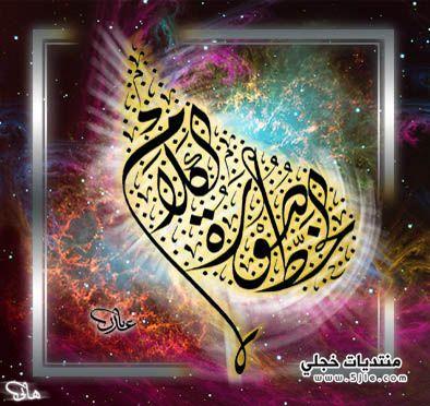ساعات اسلاميه 2013 ساعات حائط