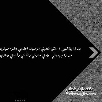 رمزيات بلاك بيري اشعار نزار