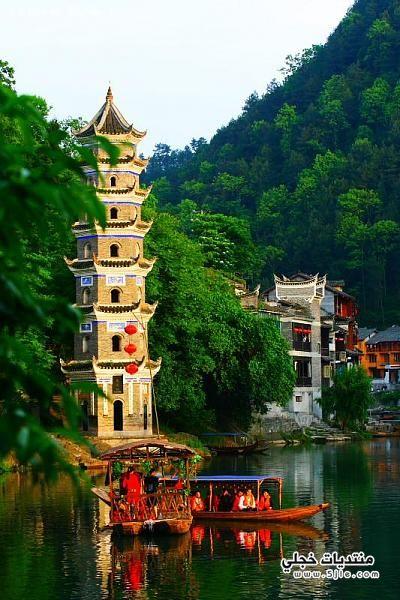 قرية صينية رائعة 2013 طبيعية