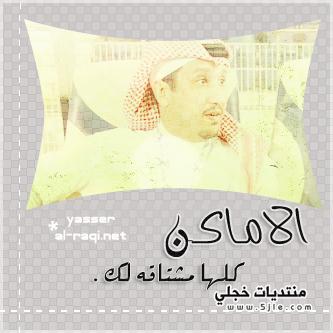 خلفيات اهلاوية 2014 رمزيات للملكي