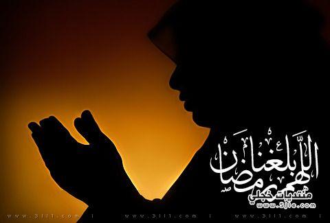 خلفيات تهنئة بشهر رمضان 2013