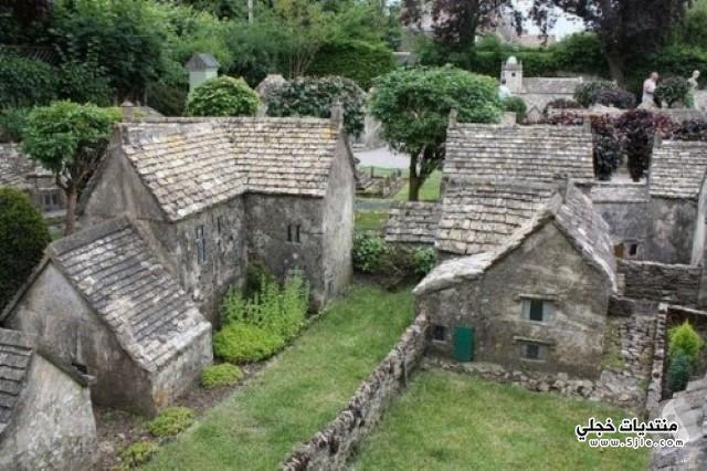 اصغر قرية العالم اصغر قرية