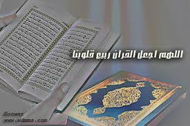 رمزيات روعة 2013 رمزيات اسلامية