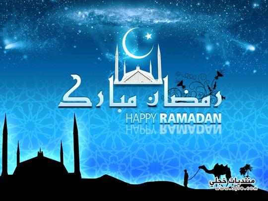 خلفيات بمناسبة رمضان 2013 خلفيات