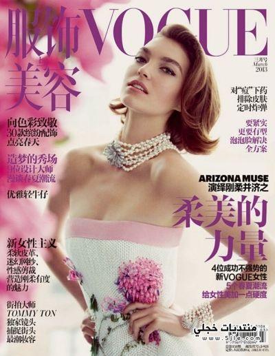 Vinoodh 2014 مجلة الصينية Chanel