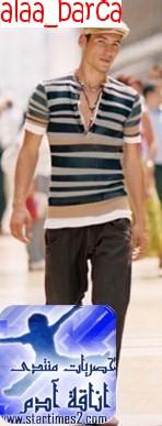 تشرتات 2013 تشرتات لادم جينزات
