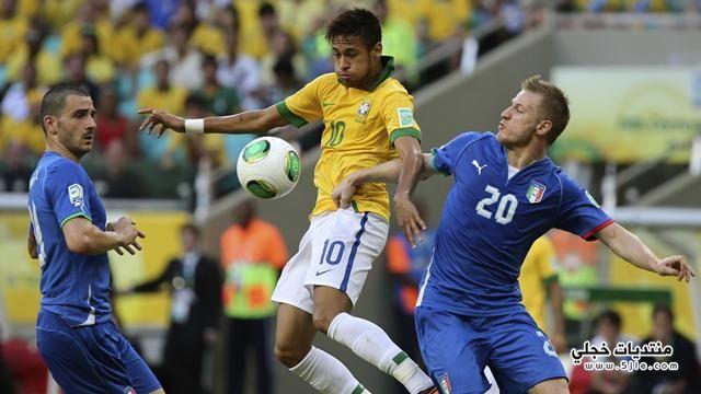 البرازيل ايطاليا القارات البرازيل تفوز