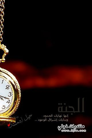 خلفيات ادعيه للايفون 2013 اسلاميه