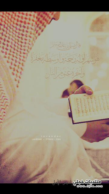 خلفيات رمضانية للجلاكسي 2014 مجموعه