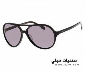 نظارات لاكوست 2014 نظارات نسائية