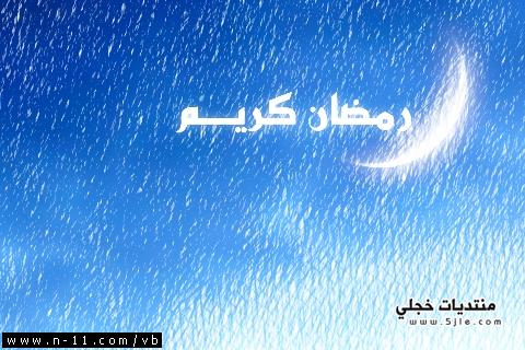 خلفيات بلاك بيرى رمضان 2013