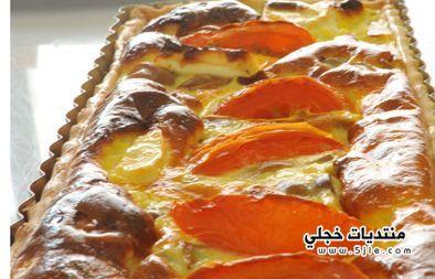 مقبلات رمضانية 2013للسحور فطيرة الطماطم