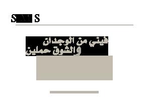 خالد الرحمن خالد الرحمن اغاني