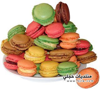 طريقة حلوى الماكرون الفرنسية