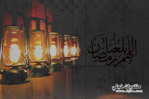 مجموعة خلفيات رمضانية بلاك بيرى