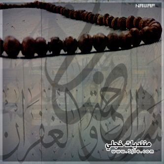 خلفيات رمضانية للبلاك بيرى 2013