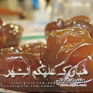 خلفيات رمضان للبلاك بيرى 2014